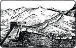 Free Clipart Of The Great Wall Of China