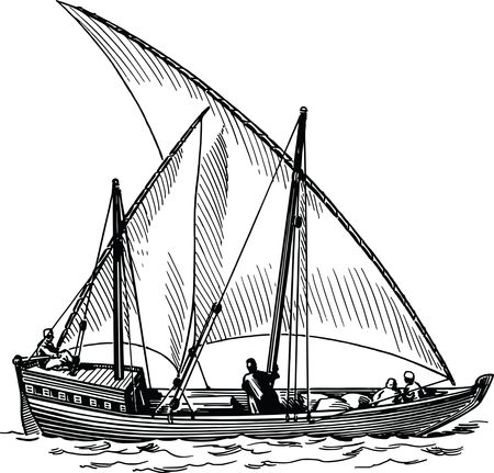 Free Clipart Of a sailing ship