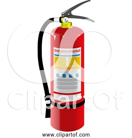 Free Clipart of a Fire Extinguisher