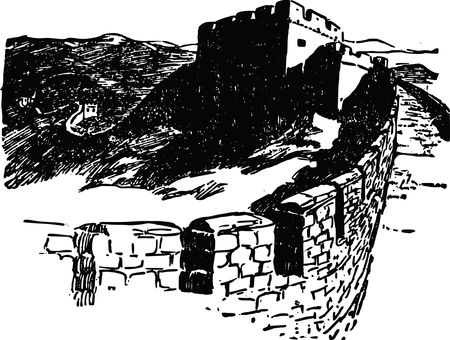 Free Clipart of The Great Wall of China in Black and White