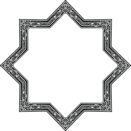 Free Clipart of a Classic Styled Frame of in Black and White